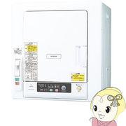 日立 衣類乾燥機 6.0kg ピュアホワイト DE-N60WV-W