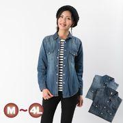 【M~4Lまで】【大きいサイズ】デニム長袖シャツ 1点からご購入いただけます!