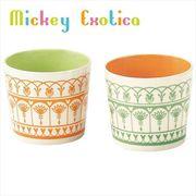 ミッキーマウス ペアマルチカップ2個セット/エキゾチカシリーズ