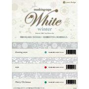 Yano design White winter ヤノデザイン クリスマス 20mm×8m