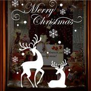 壁紙 のり付き シール 貼ってはがせる  クリスマス 新年 ☆∴MerryXmas∵