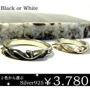シルバーリング 唐草 メンズ トライバル Black or White 指輪