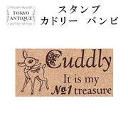 ■東京アンティーク■ カドリーバンビ