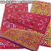 モン族の古布をリメイクした二つ折りのお財布です♪モン族刺繍二つ折り財布