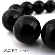オニキス【丸玉】18mm【天然石ビーズ・パワーストーン・1連販売・ネコポス配送可】