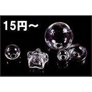 【夏アクセサリー】ガラスドーム ガラス製球体 半球ドーム 16mmドーム期間限定16円/個