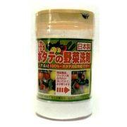 ホタテの野菜洗剤