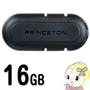 PFU-XMT3/16GK プリンストン スマホ・タブレット用 USBメモリー 16GB
