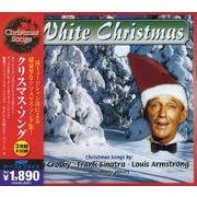 ビリー・ヴォーン/マントヴァニー/ホワイト・クリスマス(3枚組)/3XCD-001