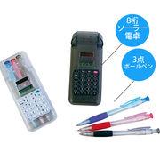 【在庫特価】マイチャージ電卓付ボールペンセット
