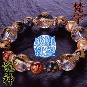 七梵字・五色龍ブレス<風水・八卦鏡の根付ストラップ>