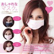 おしゃれなマスク PM2.5iガードマスク