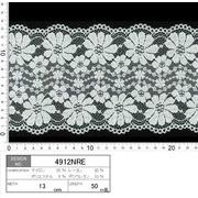 【伸縮あり!ストレッチレース】★レース巾13cm スカラ部分がとても可愛い花柄レースです♪
