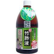 日本漢方研究所 高級竹酢液 1L