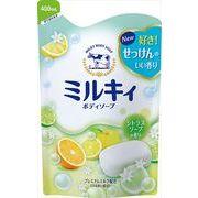 ミルキィシトラスソープの香り詰替用400ML 【 牛乳石鹸共進社 】 【 ボディソープ 】
