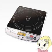 テスコム IH調理器 1400Wハイパワー ブラック TIH2000