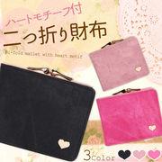 ハートモチーフ付二つ折り財布 BG-BSN3