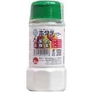 ホタテパワー 野菜・果実・お米洗浄 90g入 EX-YF90