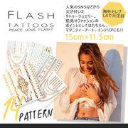 【楽天ランキングNo.1】Gold Flash Tattoo ゴールド フラッシュ タトゥーシール-G 15cm×11.5cm