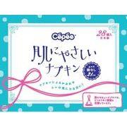 セペ 肌にやさしいナプキン 【 コットンラボ 】 【 生理用品 】