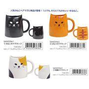 「猫グッズ」マグカップ