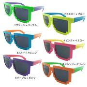 【TY2857】ネオンカラー★カラフルデザインサングラス♪【6色展開】