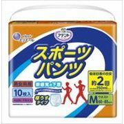 アテント スポーツパンツ M 【 大王製紙 】 【 大人用オムツ 】