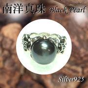リング / 11-0096  ◆ Silver925 シルバー リング 南洋真珠