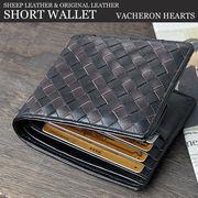 【VACERON HEARTS】レザーウォレット AN-1217