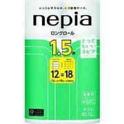 ネピアロングトイレットロール12Rダブル45M無香料 【 王子ネピア 】 【 トイレットペーパー 】