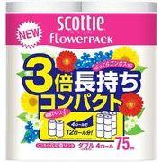スコッティ フラワーパック 3倍長持ち 4ロール(ダブル) 【 トイレットペーパー 】