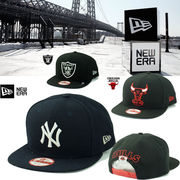 【春夏新作】NEWERA 	9FIFTY BLOCK BACK  14571