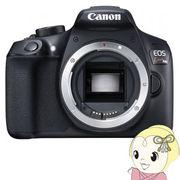 キヤノン デジタル一眼レフカメラ EOS Kiss X80 ボディ