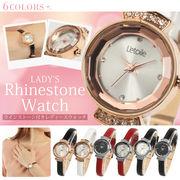 ラインストーン付きレディースウォッチ 腕時計 FV24