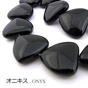 オニキス【ハート】20mm(厚み7mm)【天然石ビーズ・パワーストーン・1連販売・ネコポス配送可】
