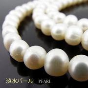 淡水パール(ホワイト)【ポテト】6mm【天然石ビーズ・パワーストーン・1連販売・ネコポス配送可】