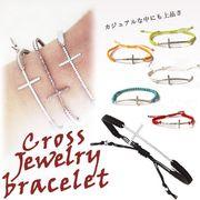 クロスブレスレット Cross bracelet ブレスレット
