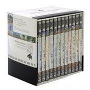 美しいピアノの調べで綴る『名曲クラシックの旅:名曲紀行』DVD12巻組