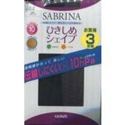 【グンゼ】SABRINA3足組パンスト(引き締めシェイプ)