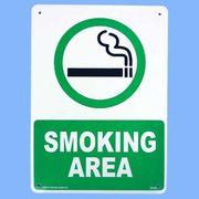 プラスティックサインボード CA-24 喫煙場所