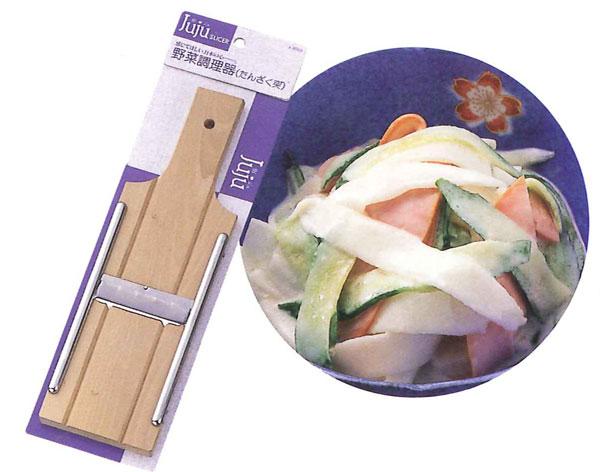 【ジュジュ野菜調理器】 たんざく突