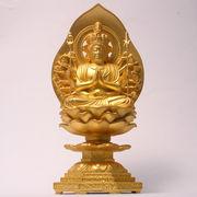【仏像】 千手菩薩座像