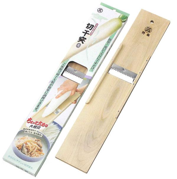 【自然食野菜調理器】 二尺 切干突