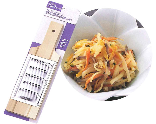 【ジュジュ野菜調理器】 蜂の巣