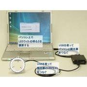 USB LEDライト リング照明  調光可能 LRF-66/50W(USB)