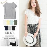 【SALE】スリットポケットTシャツ
