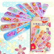 花模様・和模様絆創膏 雅◆可愛い雑貨・土産・ハンドケアグッツ◆
