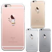 iPhone6 iPhone6S アイフォン ハード クリアケース カバー シェル 猫 ネコ にゃんこ 腹巻 Appleは重いなぁ