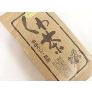 国産桑の葉使用 桑茶ほうじ茶 ティーバッグタイプ 2g×50袋
