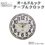 ■キーストーン■ オールドルック テーブルクロック VINTAGE